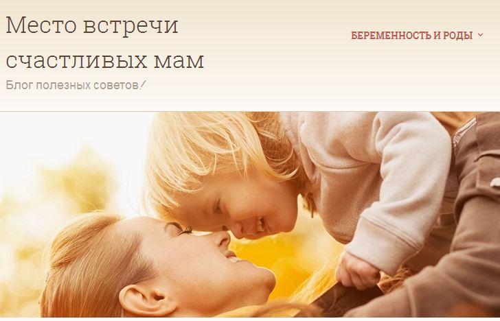 Как восстановить свое женское здоровье после родов. Интервью с Др. Еленой Березовской