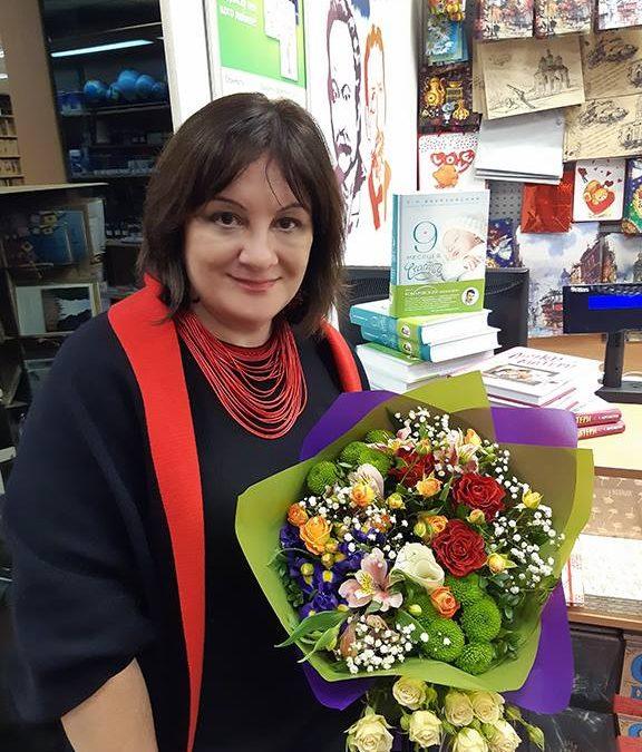 Олена Березовська про «9 місяців щастя»: «Моя книга – це власне своєрідний збірник всього того, чим живе вагітна жінка: її страхи, переживання, міфи»