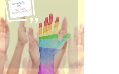 День Бисексуальности