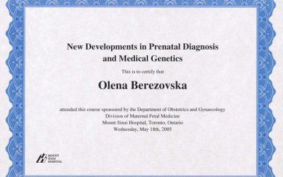 Сертификаты Елены Петровны