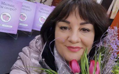 Гинеколог Елена Березовская: для того, чтобы забеременеть, надо просто расслабиться