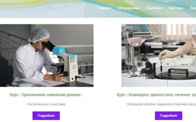 Мы открываем официальные страницы International Academy of Healthy Life