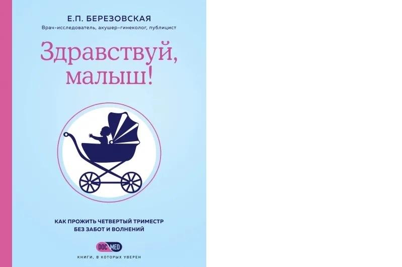 Предзаказ новой книги!!!